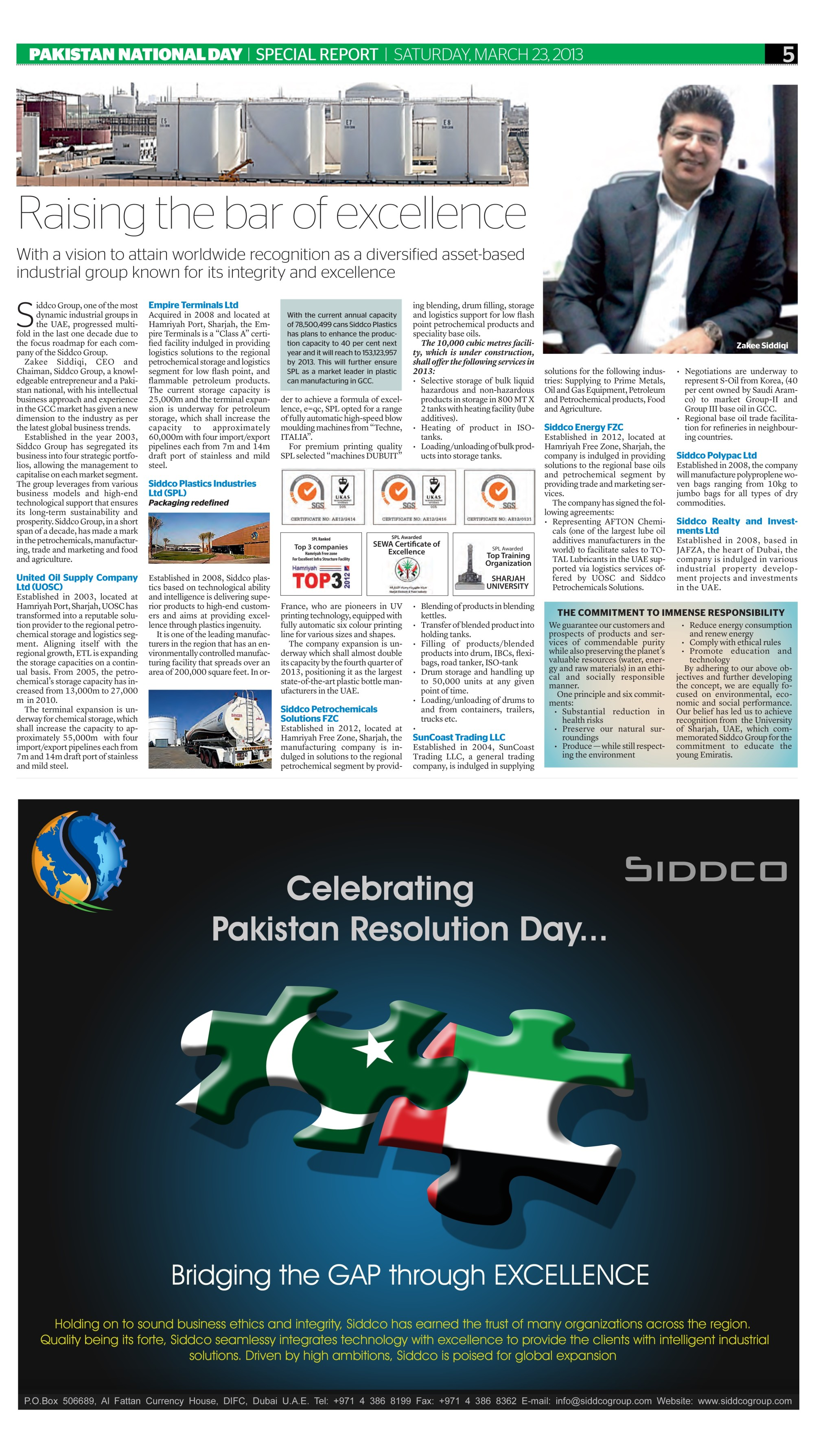 Pakistan National Day